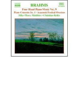 <4手のためのピアノ作品全集9>ピアノ協奏曲第1番/大学祝典序曲 マティース/ケーン