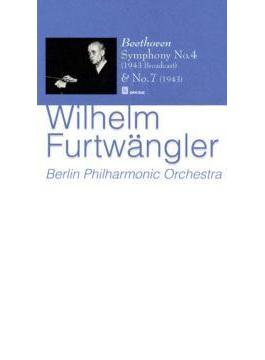 交響曲第4番、第7番 フルトヴェングラー&ベルリン・フィル(1944)