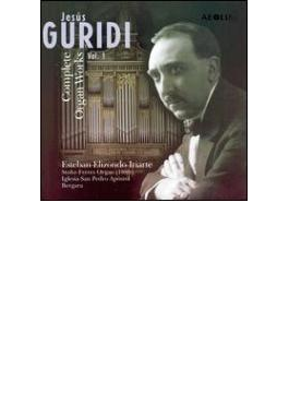 Organ Works Vol.1: Iriarte