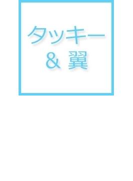 夢物語 【Copy Control CD】