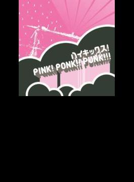 PINK!!PONK!!PUNK!!