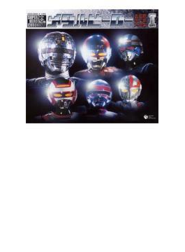 スーパーヒーロークロニクル::メタルヒーロー 主題歌・挿入歌大全集 I 全61曲収録・永久保存版