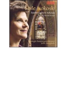 Suomalainen Rukous-finnish Sacred Songs: Isokoski(S)storgards / Helsinki.