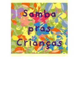 Samba Pras Criancas