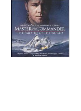 Master & Commander - He Far Side Of The World