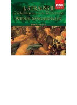 Wiener Sangerknaben Sings Strauss Family