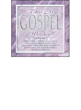 This Is Gospel - Worship