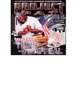 Mix Tape - Appeal