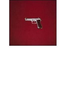 We Built The Gun That Causes This Unending Fear