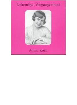 Adele Kern(S) Opera Arias