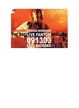 KURODA MICHIHIRO mov'on8 LIVE FANTOM 091303 EASY BAZOOKA