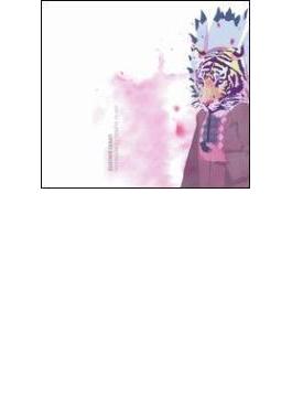 Siempre Es Hoy - Remixes