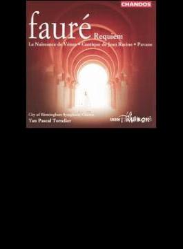 ガブリエル・フォーレ(1845-1924): レクィエムOp.48、他/ヤン・パスカル・トルトゥリエ(指揮)、BBCフィルハーモニック、バーミンガム市交響合唱団