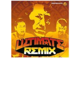ULTIMATE REMIX
