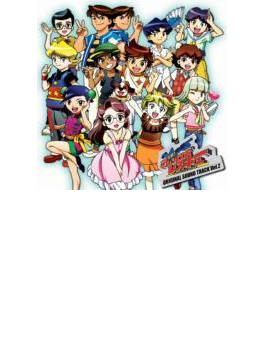 出撃!マシンロボ レスキュー オリジナルサウンドトラック Vol.2
