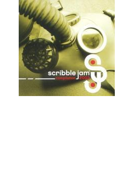 Scribble Jam: Compilation 2003: Vol.1