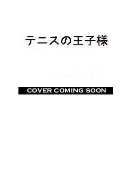 THE BEST OF RIVAL PLAYERS XV Harukaze Kurobane & Hikaru Amane Joy to the world