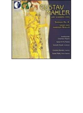 (Chamber)sym.4, Etc: Smithsonianchamber Players, Santa Fe Pro M