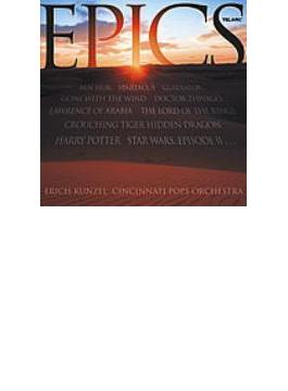Epics!: Kunzel / Cincinnati Pops.o