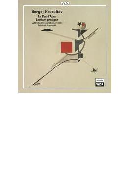 <短編バレエ1>鋼鉄の歩み/放蕩息子 ユロフスキ/西部ドイツ放送ケルン交響楽団