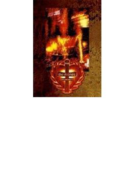 Die In Cries LAST LIVE「1995.7.2」