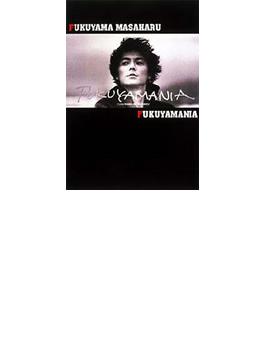 Fukuyamania (Ltd)