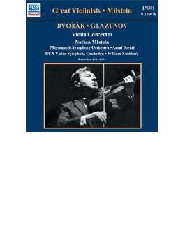ヴァイオリン協奏曲/アダージョ/他 ミルシテイン/ドラティ/ミネアポリス交響楽団/他