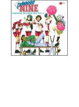 Princess Nine Vol.2