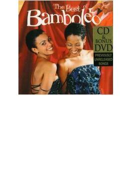 Best Of (+dvd)
