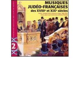 Musiques Judeo-franvaises Des18 E 19 Siecles