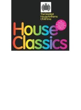 Hause Classics