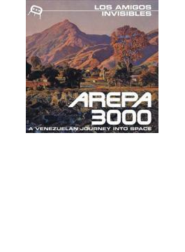 Arepa 3000 - A Venezuelan Journey Into Space