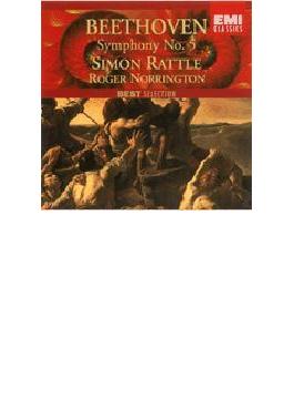 Sym.5(2 Performances): Rattle / Vpo, Norrington / London Classical Players