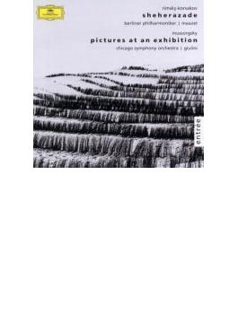 『シェエラザード』 マゼール&ベルリン・フィル/『展覧会の絵』 ジュリーニ&シカゴ交響楽団