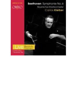 交響曲第6番『田園』 クライバー&バイエルン国立管(1983)