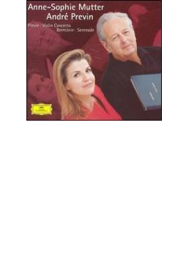 ヴァイオリン協奏曲 ムター、プレヴィン / ボストン交響楽団 +バーンスタイン セレナード(ロンドン交響楽団)