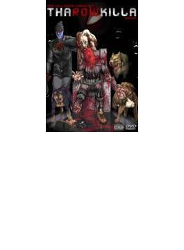 Daz Dillinger Presents - The Row Killa