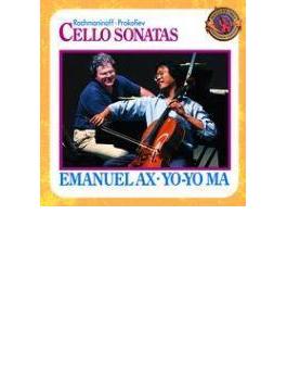 Cello Sonata: Yo-yo Ma(Vc) Ax(P) +etc
