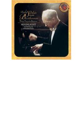 Piano Sonata.8, 14, 23, 26: R.serkin