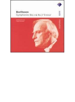 Sym.1, 3: Menuhin / Sinfonia Varsovia