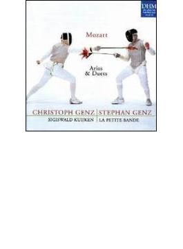Arias: C & S.genz(T, Br), Kuijken / La Petite Band