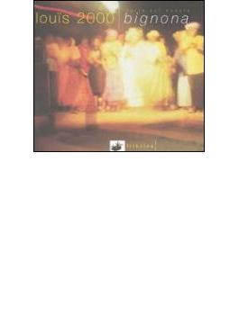 Nuits Sur Ecoute Bignona (Special Edition)