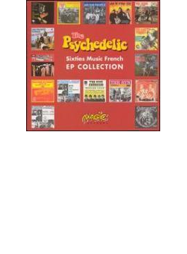 Psychedelic Sixties Music Ep Collection