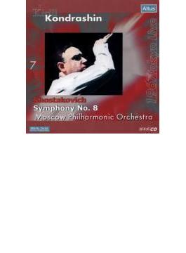 交響曲第8番 コンドラシン指揮モスクワ・フィル(1967)