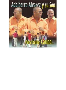 カシーノで踊って Para Bailar Casino