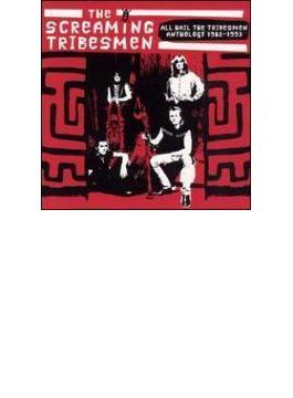 Anthology 1982-1993 - All Hailthe Tribesmen