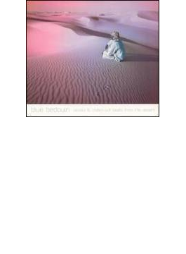 Blue Bedouin: Blissful & Chilled-out Beats From The Desert (Copy Contro