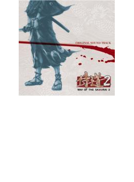 侍道2 オリジナルサウンドトラック