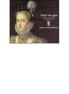 Taner De Gala-music For Vihuela: Vihuela