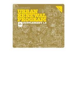 Urban Renewal Program - Supplement 1.5